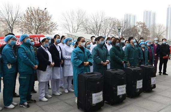 河南第二批支援湖北医疗团队已出征